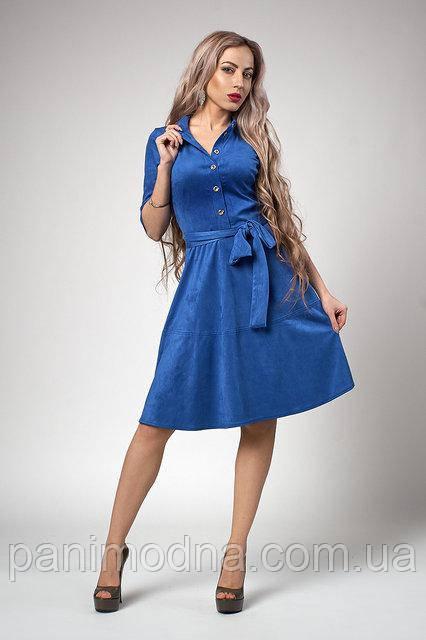 Модное Замшевое платье с поясом. Новинка