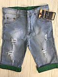 Детские джинс капри для мальчика 8-12 лет, фото 6