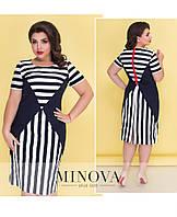 Летнее платье с короткими рукавами от ТМ Minova р. 52-58