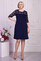 Свободное нарядное платье молодежного пошива размеры 50, 52, 54