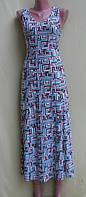 Платье сарафан женское, фото 1