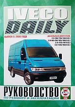 IVECO DAILY   Модели с 2000 года   Руководство по ремонту и эксплуатации
