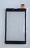 Оригинальный тачскрин / сенсор (сенсорное стекло) для Irbis TZ735 (черный цвет, самоклейка)