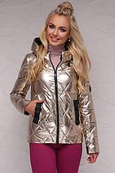 Женская короткая демисезонная куртка с капюшоном золотистая стеганая Куртка 18-28