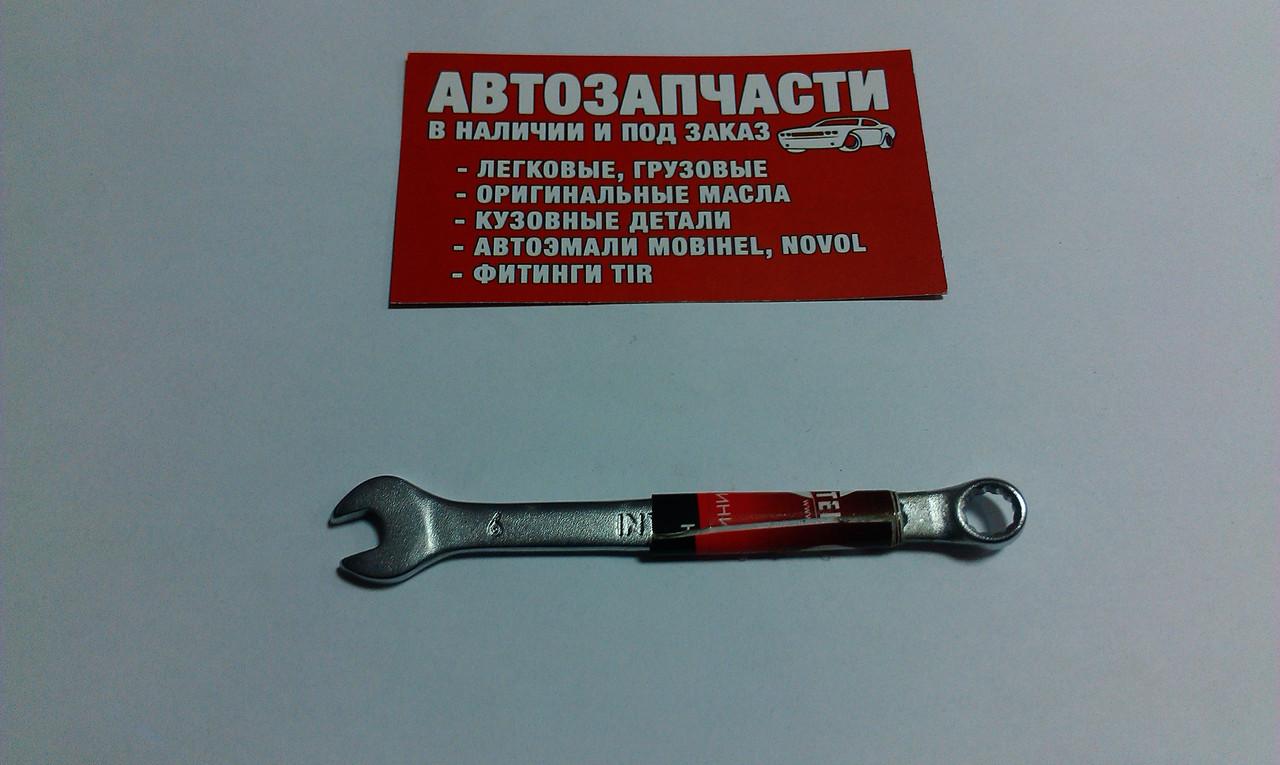 Ключ рожково - накидной Intertool на 6