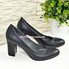 Женские синие кожаные классические туфли на каблуке, фото 4