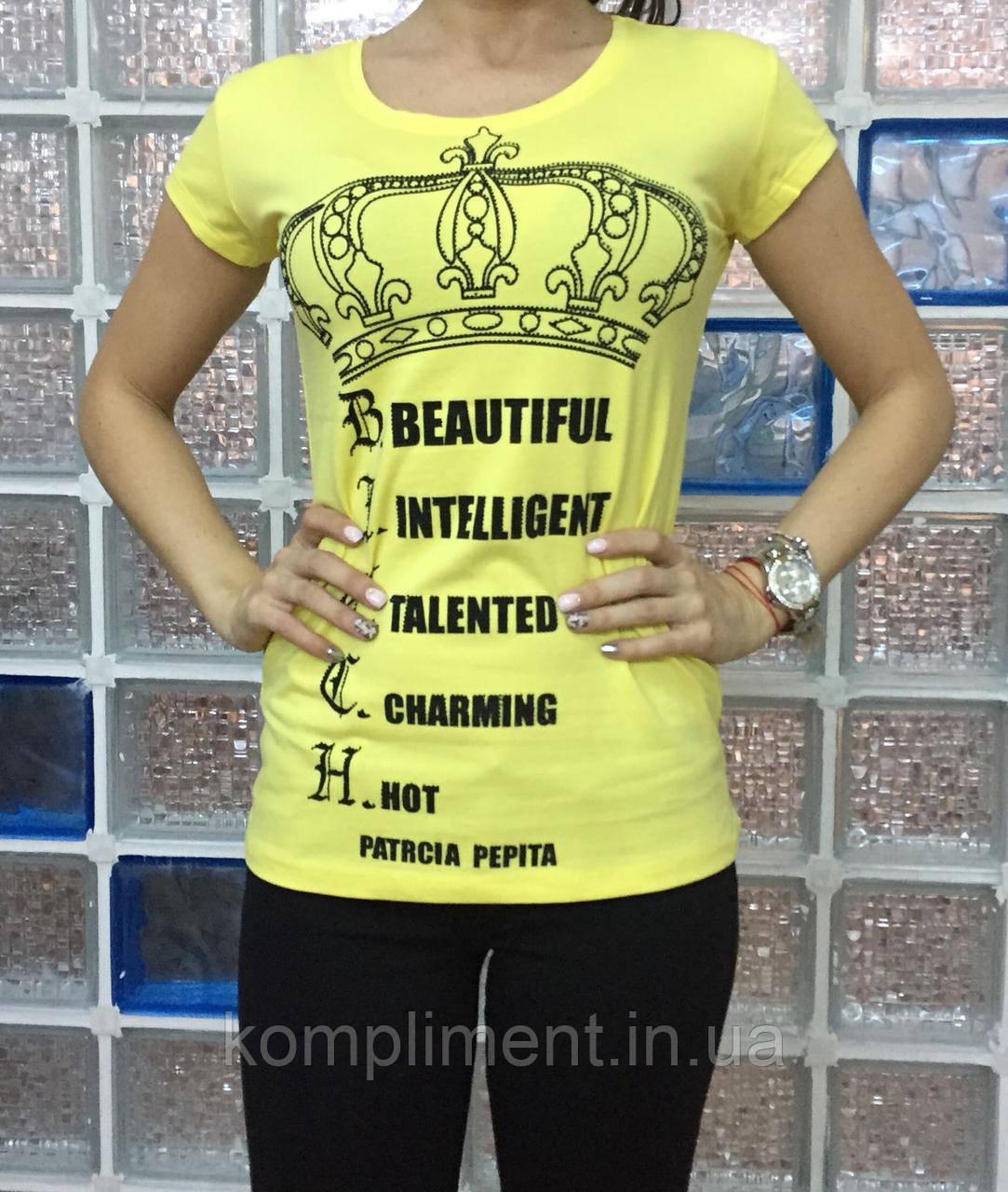 Летняя женская турецкая футболка с короной