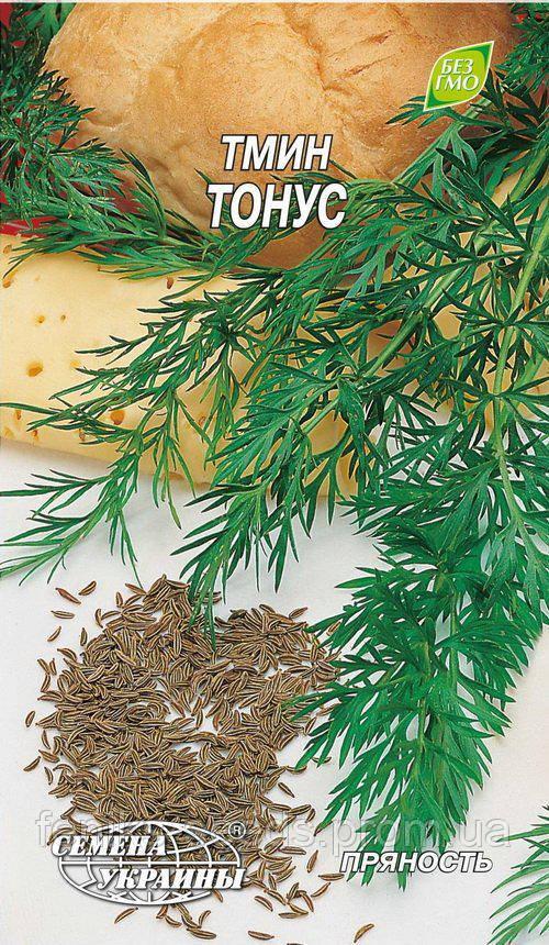 Семена тмин Тонус 1г Семена Украины