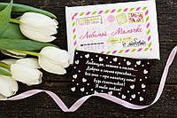 Шоколадная телеграмма для любимой мамочки, фото 1