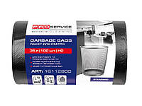 Пакеты для мусора  HD 35л/100шт. ЧЕРНЫЙ (50*55)