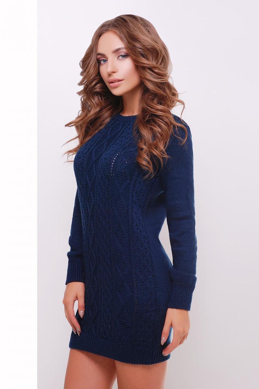 72161894f6d Вязаное женское темно-синее платье 143 ТМ Glem 44-48 размеры - Интернет-