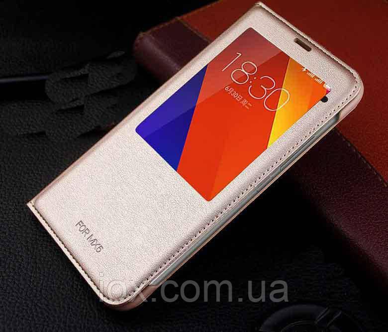 Золотиста чохол-книжка з одним віконцем для Meizu MX5