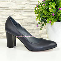 Женские синие кожаные классические туфли на каблуке