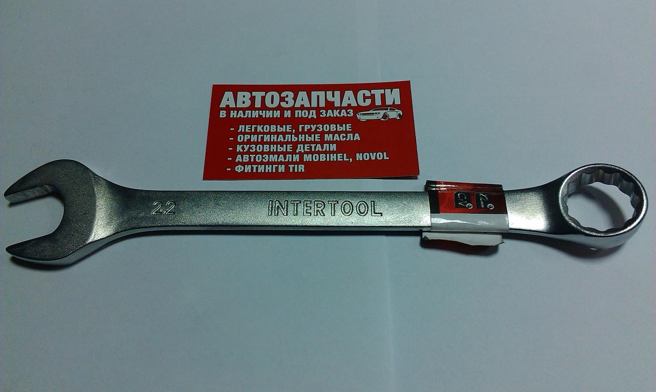 Ключ рожково - накидной Intertool на 22