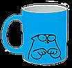 """Неоновая матовая чашка c """"Кот Саймона просит"""", ярко-голубая"""