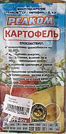 Реаком Картофель 25 мл