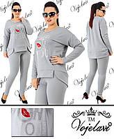 Женский серый спортивный костюм большого размера пр-во Украина 025G