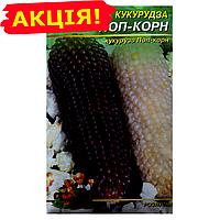 Кукуруза Сахарная Поп-корн семена, большой пакет 10г