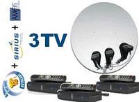 Комплект для сутникового ТВ на 3 спутника для 3-х ТВ «Горыныч» SD3+
