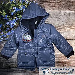 Куртка для мальчика Размеры: 98,104,110,116 см Турция (6198-1)