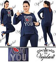 Женский синий спортивный костюм большого размера пр-во Украина 025G