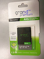 Акумулятор Samsung I8150 Grand Original, фото 1