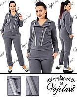 Женский серый спортивный костюм большого размера пр-во Украина 020G