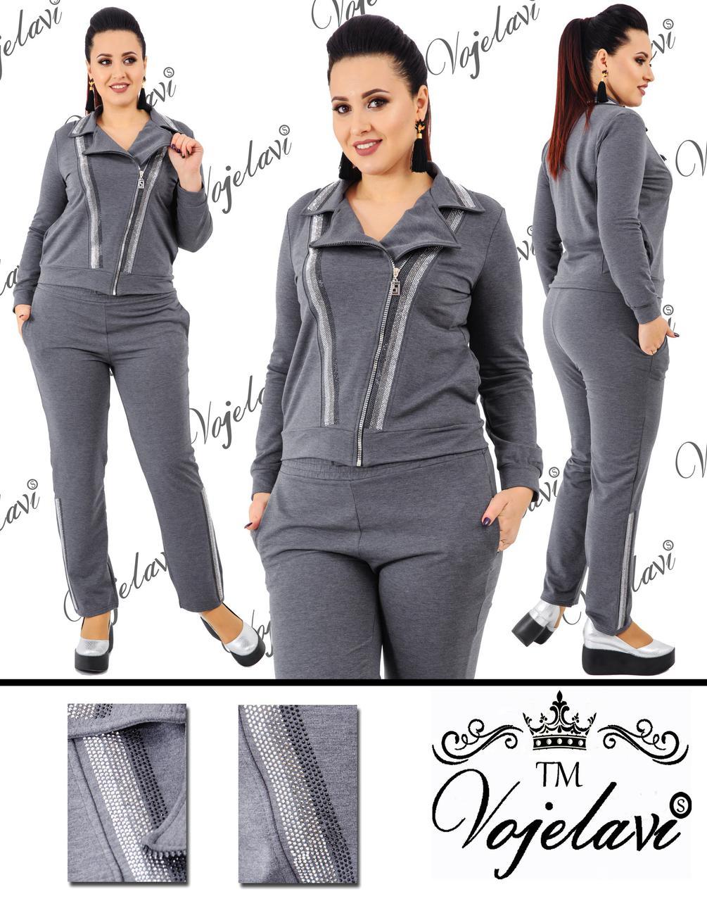 c74eca5eb34 Женский серый спортивный костюм большого размера пр-во Украина 020G ...