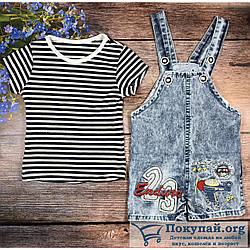 Джинсовый песочник и полосатая футболка Рост: 6,12,24,36 месяцев (6211)