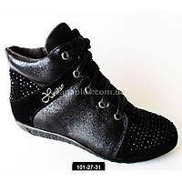 Стильные демисезонные ботинки для девочки, 35 размер (22.3 см)