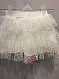 Детская юбка для девочки 1 г, фото 2