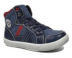 Демисезонные ботинки для мальчика на шнурках Луч 32-35 р.