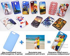 Печать на чехле для Asus Zenfone 4 Max ZC554KL (Cиликон/TPU)