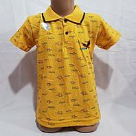 Футболка с воротником для мальчика на 1-5 лет желтого цвета с орлом оптом