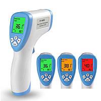 Бесконтактный инфракрасный термометр DT-8809C