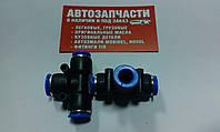 Фитинг пневматический грузовой тройник (спасатель) D 8 Турция
