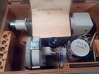Автоколлиматор АК-1  возможна калибровка в УкрЦСМ