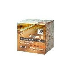ArganOil Питательный крем против морщин ночной 40+ 50 мл