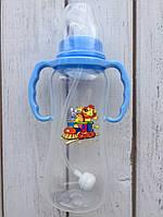 Антиколиковая бутылочка голубая Dr Gym