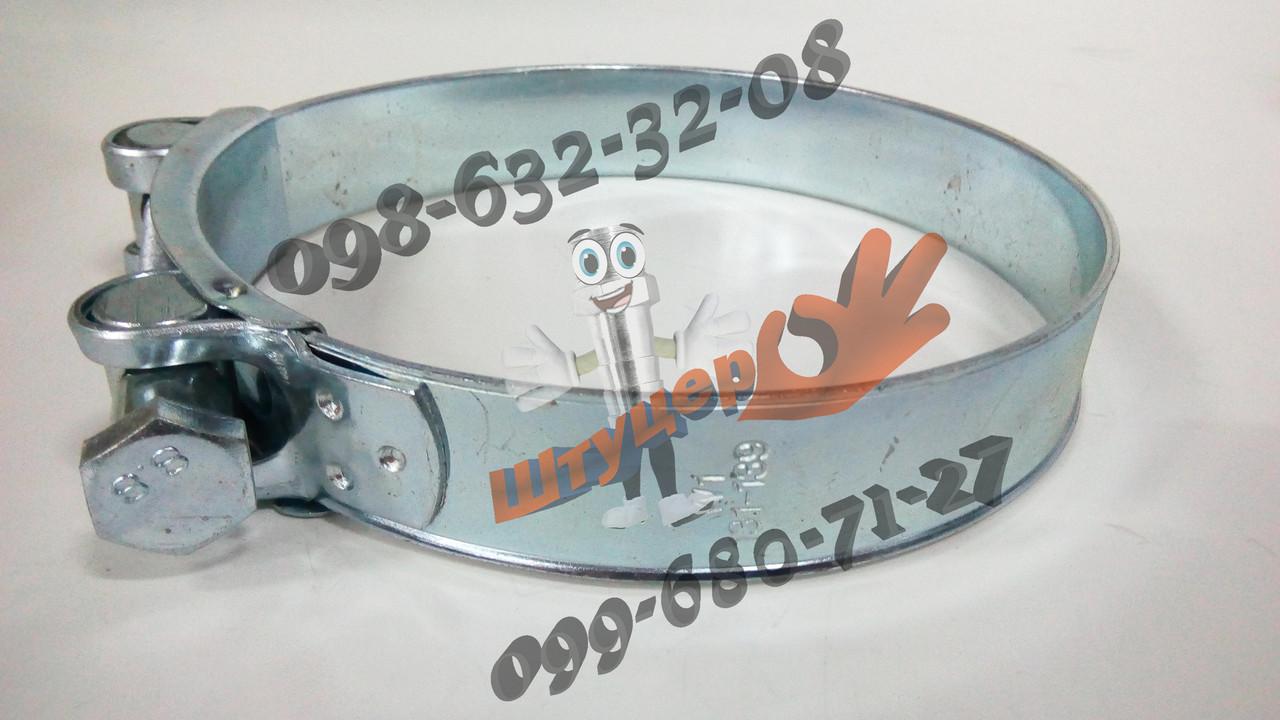 Хомут силовой GBS 131-139