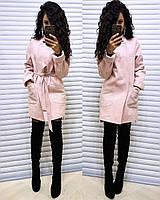 Женское  пальто Belgia персик