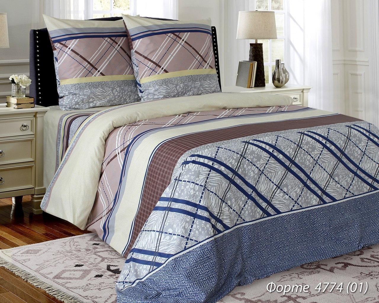 Комплект постельного белья  двуспальный  ФОРТЕ (навол.70*70)