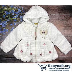 Белая шубка для малышей Размеры: 1,2,3,4 года (6226-2)