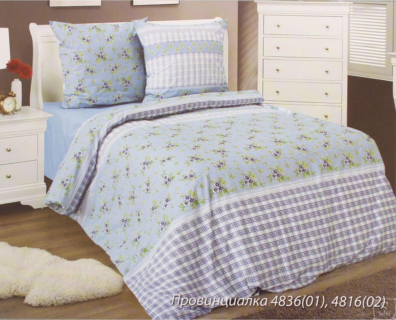 Комплект постельного белья полуторный  ПРОВИНЦИАЛКА  (навол.50*70)