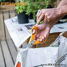 Ножиці універсальні Fiskars (111030), фото 2
