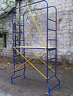 Мини-подмости строительные Мастерок 3