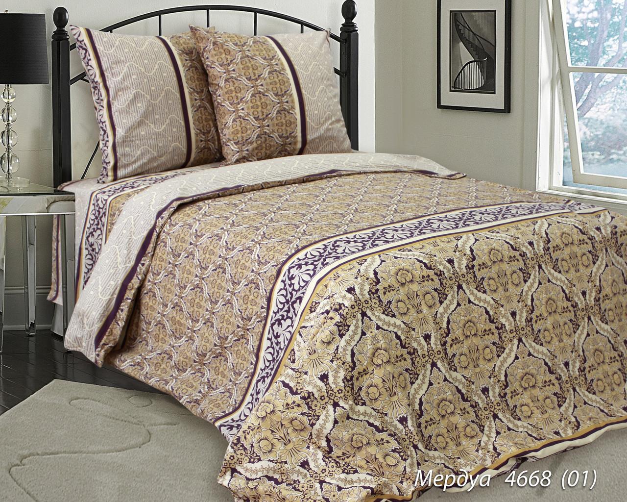 Комплект постельного белья двуспальный  МЕРДУА ПОПЛИН (навол. 50*70)