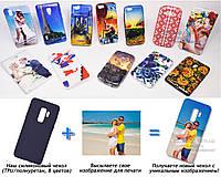 Печать на чехле для Samsung Galaxy S9 Plus G965F (Cиликон/TPU)