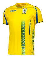 Футбольная форма Сборной Украины ЧМ 2018 Домашняя желтая