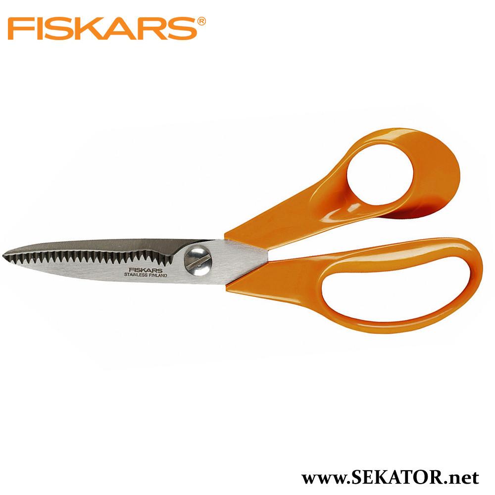 Ножиці універсальні Fiskars (111030)